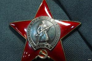 orden_krasnoi_zvezdy