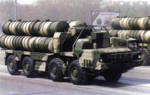 Postavki-S-300