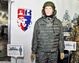 armokom_uniform.t