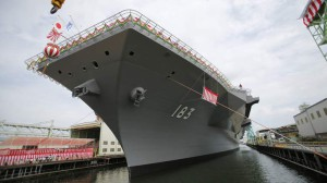 Japan Maritime Self-Defense Force'S new helicopter destroyer DDH183 Izumo is seen before its launching ceremony in Yokohama