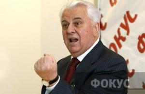 121681-leonid-kravchuk-hochu-chtoby-dlja-nas-zherebevka-slozhilas-udachno