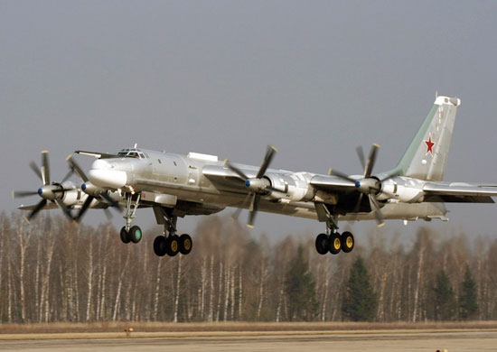 Copy of Copy of tu-95(1)(1)