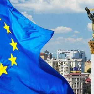 Европейская и евроатлантическая перспектива Украины