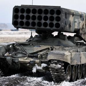 """Российские агрессоры впервые применили огнеметную систему """"Буратино"""" - штаб АТО"""
