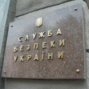 Контрразведка СБУ выкрала из Донецка двух российских агентов