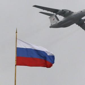 Обнаружена главная российская база для переброски сил в Украину