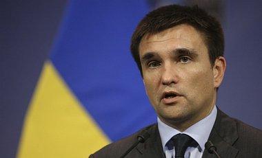 Украина представит ОБСЕ, ООН и Совету Европы документы по трагедии под Волновахой, - Климкин