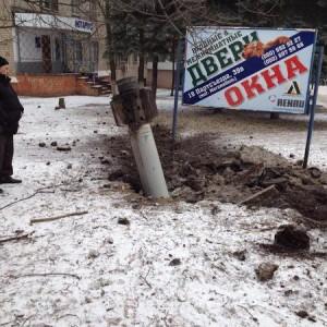 Российские террористы обстреляли Краматорск