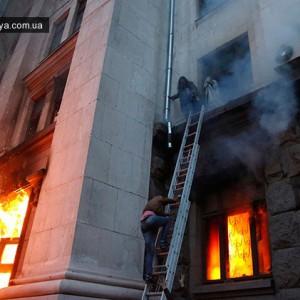 Людей в Одессе сожгли ФСБ и ГРУ