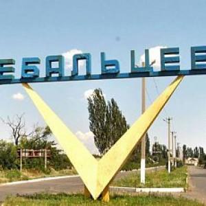 Бои в районе Дебальцево-Углегорск