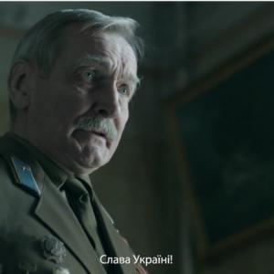 Украинцы сняли видео о войне, низвергая приватизацию РФ победы над Гитлером