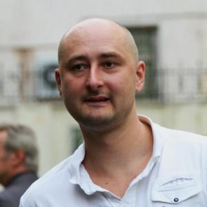 Аркадий Бабченко: война на Донбассе может закончиться сама собой