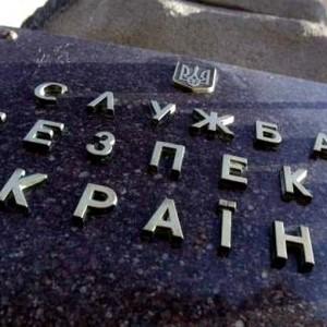 СБУ блокировала канал поставки лекарств боевикам