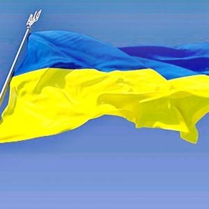 В Раду будет внесен законопроект о государственном флаге Украины, - Яценюк