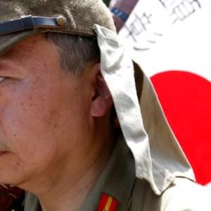 У Японии новая военная стратегия