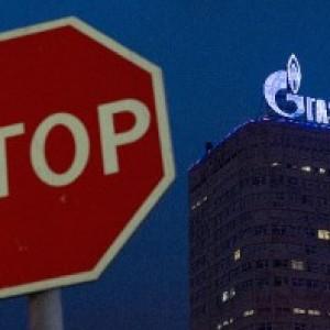 """Как я провел диверсию против """"Газпрома"""""""