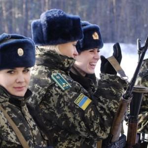 Армия женского рода