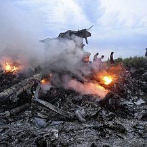 MH17 сбили ракетой из РФ с территории боевиков