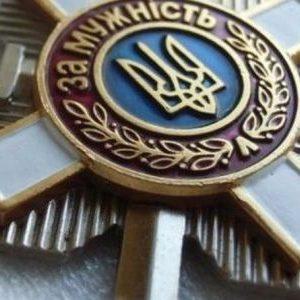 Медаль как визитная карточка бойца