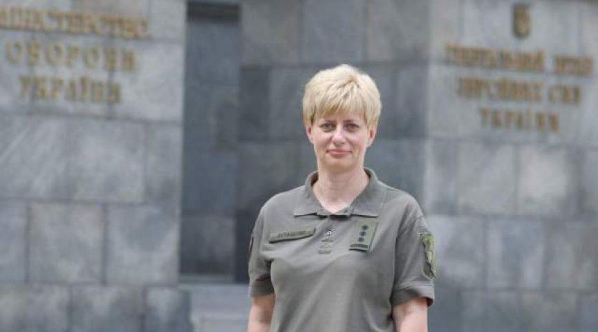 Женщину впервые назначили командующей в украинской армии